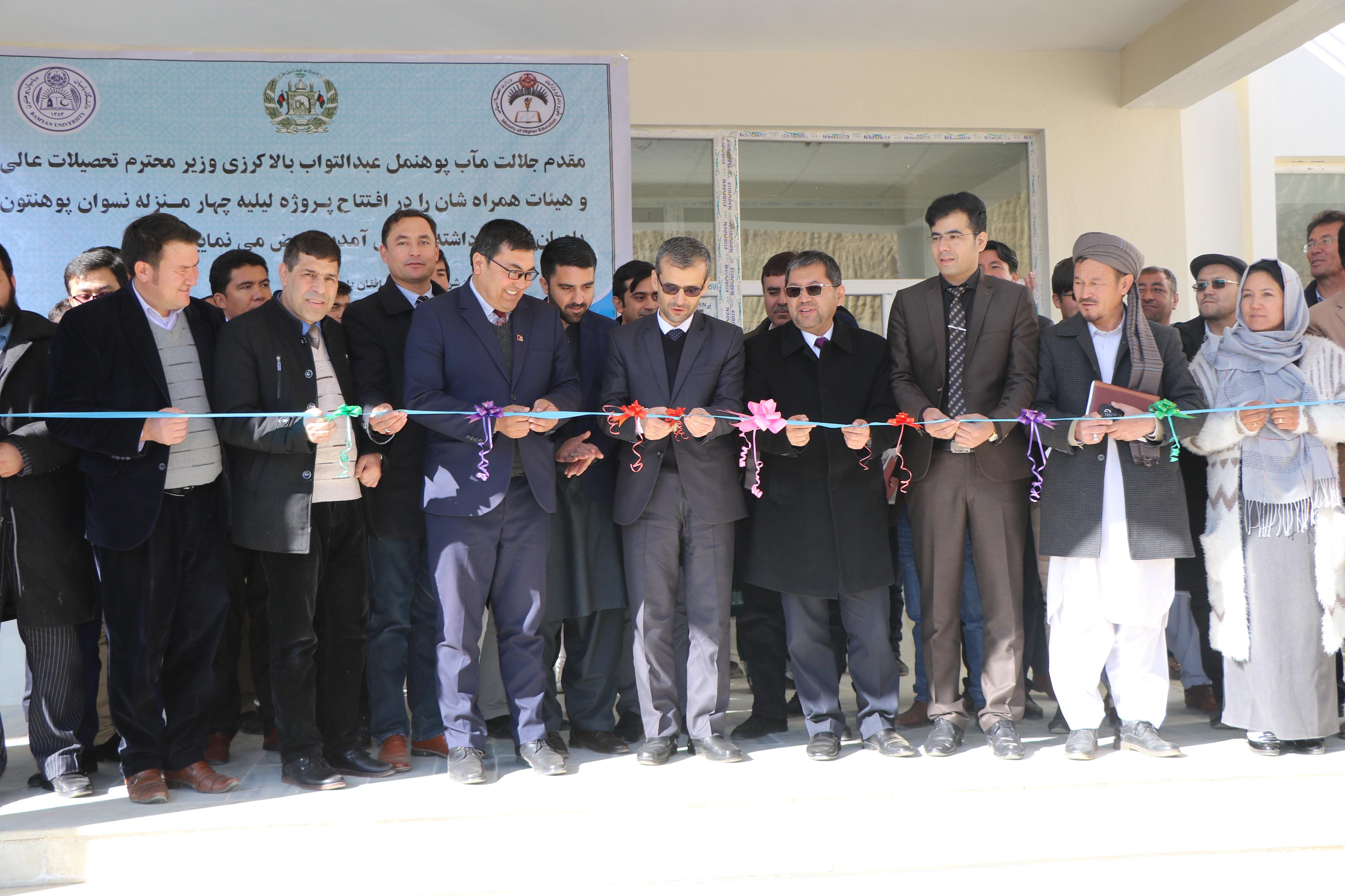 افتتاح هشت پروژه انکشافی در پوهنتون بامیان