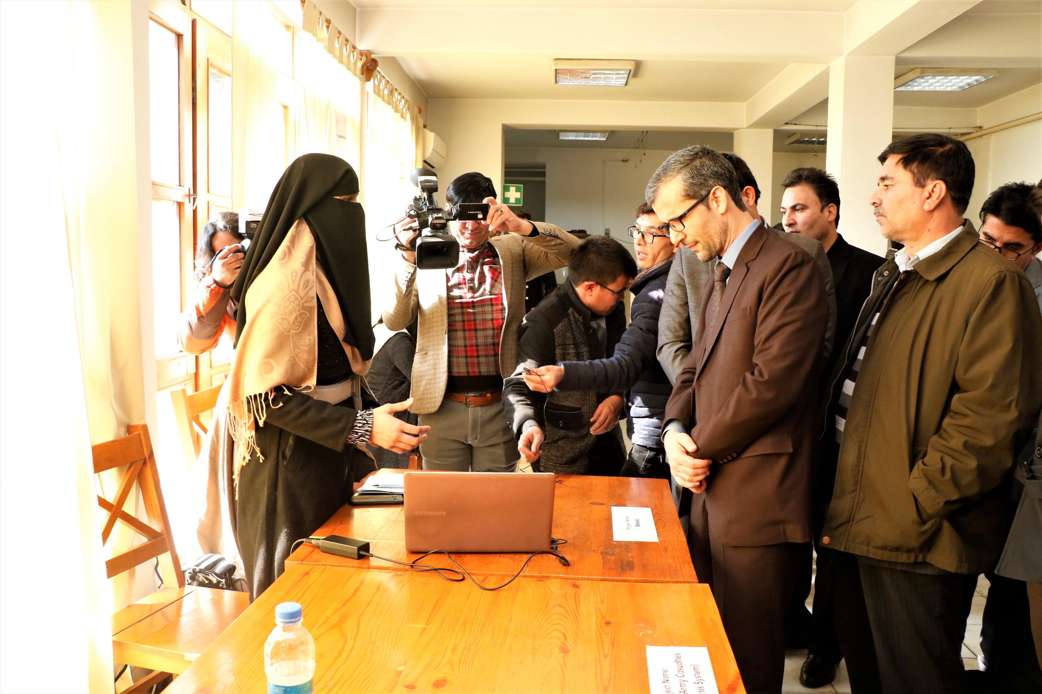 نمایشگاه تکنالوژی معلوماتی